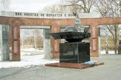 minnesmärken kriger Tver stad Arkivbild