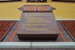 Minnesmärken till krigaren - spana. Victory Park Kaliningrad, Ryssland arkivbilder