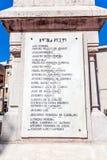 Minnesmärke till offren av WWI: Namn av soldater bördiga Vila Nova de Famalicao som dog i Frankrike Fotografering för Bildbyråer