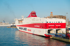Minoan lines. PIRAEUS, GREECE - JULY 22: Highspeed ferry Knossos Palace of Minoan Lines docking at the port of Piraeus, Greece on July 22, 2014. The ferry line Stock Photos