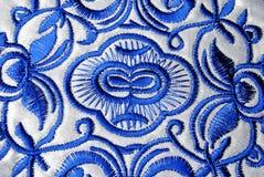 Minorías del bordado de las artesanías Foto de archivo libre de regalías