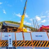 Minor Renovation at Kiyomizu-dera in Kyoto Stock Image