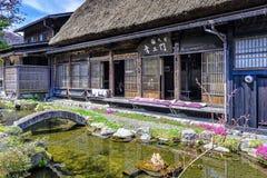Minshuku, das Shirakawa-gehen außen ist herein, Dorf, Japan Stockbild