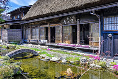 Minshuku exterior in Shirakawa-go village, Japan Stock Image
