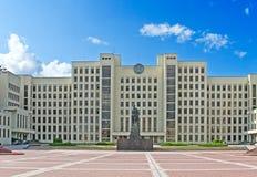 Minsk Obrazy Stock