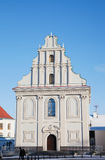 Minsk. Beautiful ancient church in Minsk Royalty Free Stock Image