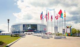 Minsk Arena in Belarus. Ice Hockey Stadium. Stock Photo
