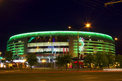 Minsk Arena, Belarus. MINSK, BELARUS - MAY 9, 2014: Night view of illuminated Minsk Arena building during the Ice Hockey World Championship 2014. Minsk Arena is Royalty Free Stock Images