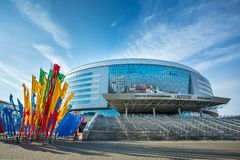 Minsk Arena Complex Royalty Free Stock Photo