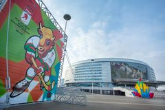 Minsk Arena Complex Stock Photo