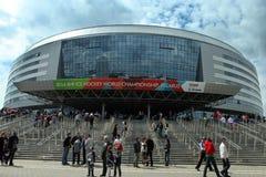 Minsk arena Stock Image