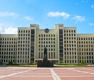 Minsk. Belarus Royalty Free Stock Photos