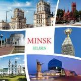 minsk belarus Immagine Stock Libera da Diritti