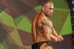 Minsk-Belarus, April, 26: Professional Male Caucasian Bodybuilde Stock Photos