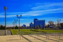 Minsk, Belarus, Avenue Winners Royalty Free Stock Photo