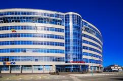 Minsk, Belarus, business center Pokrovsky Royalty Free Stock Images
