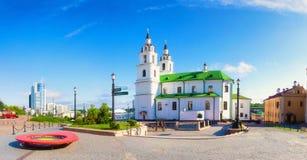 Minsk, Belarus cityscape royalty free stock image