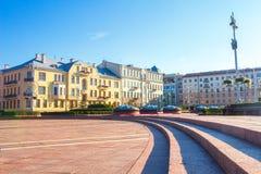 Minsk, Belarus cityscape on sunny day royalty free stock image