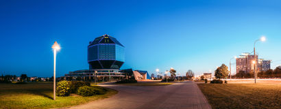 Minsk Belarus. Deserted Pedestrian Zone To National Library Building Royalty Free Stock Photo