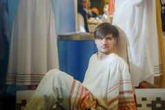MINSK, BELARUS - FEBRUAR 1, 2018: Belarusian Slavic man in natio. Nal costume Royalty Free Stock Photos