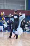 Minsk-Belarus, February, 23: Iliya Rykun-Valriya Lobach Perf Royalty Free Stock Images