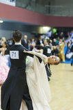 Minsk-Belarus, February, 22: Unidentified Dance Couple Performs Royalty Free Stock Images