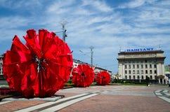 Minsk, Belarus on July 3 Royalty Free Stock Image