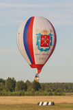 Minsk-Belarus, July 19, 2015: Russian Air-Balloon Team During Their Hit in International Aerostatics Cup Royalty Free Stock Images