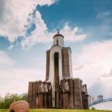 Minsk, Belarus. Island Of Tears Aka Island Of Courage And Sorrow. Minsk, Belarus - June 2, 2014: Island Of Tears Aka Island Of Courage And Sorrow Or Ostrov Slyoz Royalty Free Stock Photography