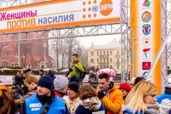 Minsk, Belarus 8. MÄRZ 2017 Lizenzfreies Stockbild