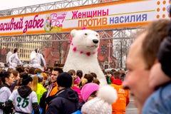 Minsk, Belarus 8. MÄRZ 2017 Stockfotos