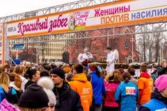 Minsk, Belarus 8. MÄRZ 2017 Stockfotografie