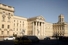 MINSK, BELARUS - March 23, 2017. Central building kgb in Minsk. Power structure Lukashenko. Stock Photo