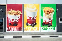 Minsk, Belarus, May 7, 2018: Billboards on the wall of the KFC restaurant Stock Photo