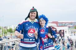 Minsk-Belarus, May, 20: Ice-Hockey Fans In Minsk having Fun Prio Stock Image