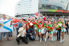 Minsk, Belarus, 09-May-2014: Minsk-Arena Complex, Ice Hockey Wor Royalty Free Stock Photography