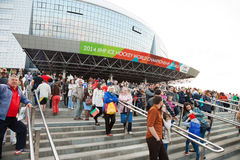 Minsk, Belarus, 09-May-2014: Minsk-Arena Complex, Ice Hockey Wor Royalty Free Stock Photos