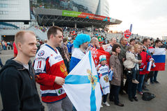 Minsk, Belarus, 09-May-2014: Minsk-Arena Complex, Ice Hockey Wor Stock Photos
