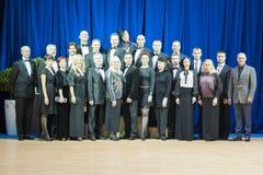Minsk-Belarus, October 19, 2014: The intermational team of profe Stock Images