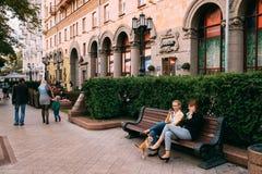 Minsk, Belarus. People Resting Walking On Lenin Street In Summer Stock Images
