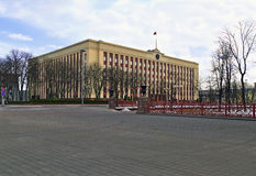 Minsk Belarus president's administration. Late spring cityscape view Stock Image