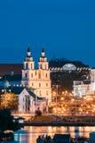 Minsk, Belarus Señal famosa en la tarde del verano o en la iluminación de las luces de la noche Imagenes de archivo