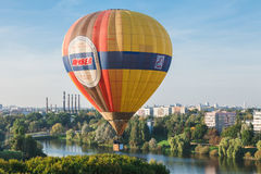 Minsk, Belarus. 12-September-2014: view of hot air baloon flying. Over Minsk city at the Championship of Belarus on ballooning Royalty Free Stock Photography