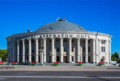 Belarus, Minsk Circus. Minsk, Belarus, State circus against the blue sky, Independence Avenue, 05-06-2018, urban architecture, editorial royalty free stock photos