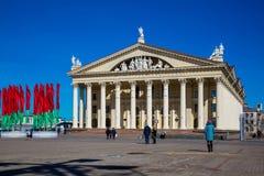 Minsk, Belarus, Trade Union Palace Royalty Free Stock Photos