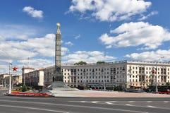 Minsk, Belarus. Victory square in Minsk, Belarus Stock Images