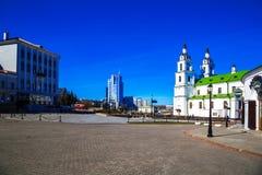 Minsk, Białoruś, Świętego ducha katedra Zdjęcie Royalty Free