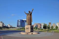 Minsk, Białoruś Obrazy Royalty Free