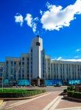 Minsk, Białoruś, budynku biurowego metro Fotografia Royalty Free