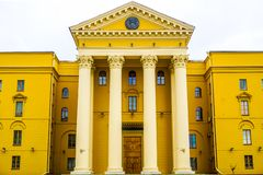 Minsk Białoruś KGB obraz royalty free